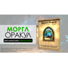 Оракул Моргл - Герой Шамана | Портрет Hearthstone