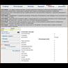 Скрипт рекламного сервиса с 12 рекламных модулями