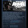 ARMA 3   [ STEAM KEY, RU / CIS ]