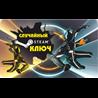 Cheap steam random key | 1 of 100 games REG FREE