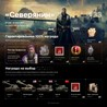 Prime Gaming ??G.I. JOE: Кобра» + «G.I. JOE: Дьюк? 2в1