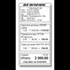 Товарный чек 58 мм для Тирика-Магазин