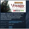 Warhammer End Times Vermintide STEAM KEY GLOBAL ??