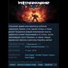 MOTHERGUNSHIP [Steam\FreeRegion\Key]