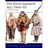 Книга Русско-Японская война 1904-1905 годов