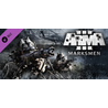 Arma 3 Marksmen DLC ?(Steam Key/GLOBAL)+ПОДАРОК
