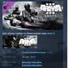 Arma 3 Karts DLC STEAM KEY REGION FREE GLOBAL??