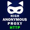 High Anonymous HTTP прокси  - 10 дней.