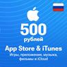 ?? Red Dead Redemption 2 + ONLINE ??Rockstar +??Подарок