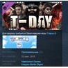 Tropico 5 - T-Day STEAM KEY RU+CIS СТИМ КЛЮЧ ЛИЦЕНЗИЯ
