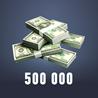 Проект Армата: 500 000 кредитов