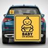 Наклейка «Ребенок в машине» №3