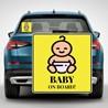 Наклейка «Ребенок в машине» №5