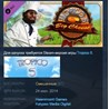 Tropico 5 - The Big Cheese STEAM KEY КЛЮЧ ЛИЦЕНЗИЯ