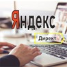 ??Яндекс Директ 3000/3000 баланс 6000р ??Промокод/Купон