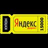 ?+?  Яндекс Директ промокод 3000/6000 +  ПОДАРОК !