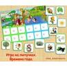 ВРЕМЕНА ГОДА карточки /электронная версия