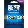КАРТА ПОПОЛНЕНИЯ Blizzard 1500 рублей Battle.net