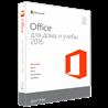 Microsoft Office 2016 для Дома и Учебы. Бессрочный