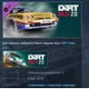 DiRT Rally 2.0 - Opel Manta 400 ??STEAM KEY REGION FREE