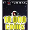 Промокод Ytmonster на 10 000 coin