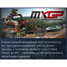 MXGP - The Official Motocross Videogame [steam key]