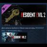 RESIDENT EVIL 2 - All In-game Rewards Unlock DLC steam