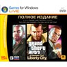 Grand Theft Auto IV: The Complete Edition (Ключ - RGSC)