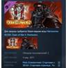 Dawn of War II Retribution Chaos Wargear STEAM DLC KEY
