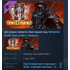 Dawn of War II Retribution Chaos Space Marines Race ??