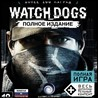 Watch Dogs COMPLETE ??? XBOX One ключ ?? Код ????