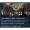 Stygian: Reign of the Old Ones [steam key, ru + cis]