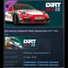 DiRT Rally 2.0 - Porsche 911 RGT Rally Spec STEAM KEY