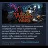 Magicka Wizard Wars Paradox Playtpus Robe DLC STEAM KEY