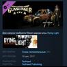Dying Light Vintage Gunslinger / Wild West Bundle DLC