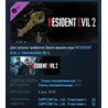 RESIDENT EVIL 2 - All In-game Rewards Unlock STEAM KEY