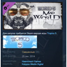 Tropico 5 - Mad World STEAM KEY RU+CIS СТИМ КЛЮЧ ЛИЦЕНЗ