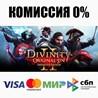 Divinity: Original Sin 2 (Steam | RU) - ?? КАРТЫ 0%