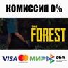 The Forest (Steam | RU) - ?? КАРТЫ 0%
