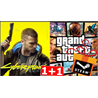 ?? +?? Cyberpunk 2077 + GTA 5 - STEAM (1+1) (GLOBAL) ?