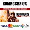 Insurgency: Sandstorm (Steam | RU) - ?? КАРТЫ 0%