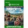 Far Cry 5 XBOX ONE/Xbox Series X S ключ