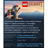 LEGO The Hobbit Steam Key Region Free
