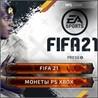 FIFA 21 монеты от RPGCash