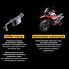 PUBG MOBILE: Drifter Vector / Nutcracker motorcycle