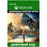 Assassin´s Creed Origins(Истоки)  XBOX ONE ключ
