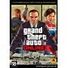 GTA 5: Стартовый набор «Преступная организация» для PS4
