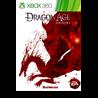 Dragon Age: Начало + 2 игры XBOX ONE Аренда