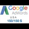 Купон промокод Google Adwords Адвордс 150/150$ USA, США
