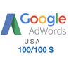 Промокод купон Google AdWords (Адвордс)США 100/100$ USA